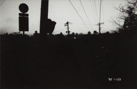 Na 2003 014