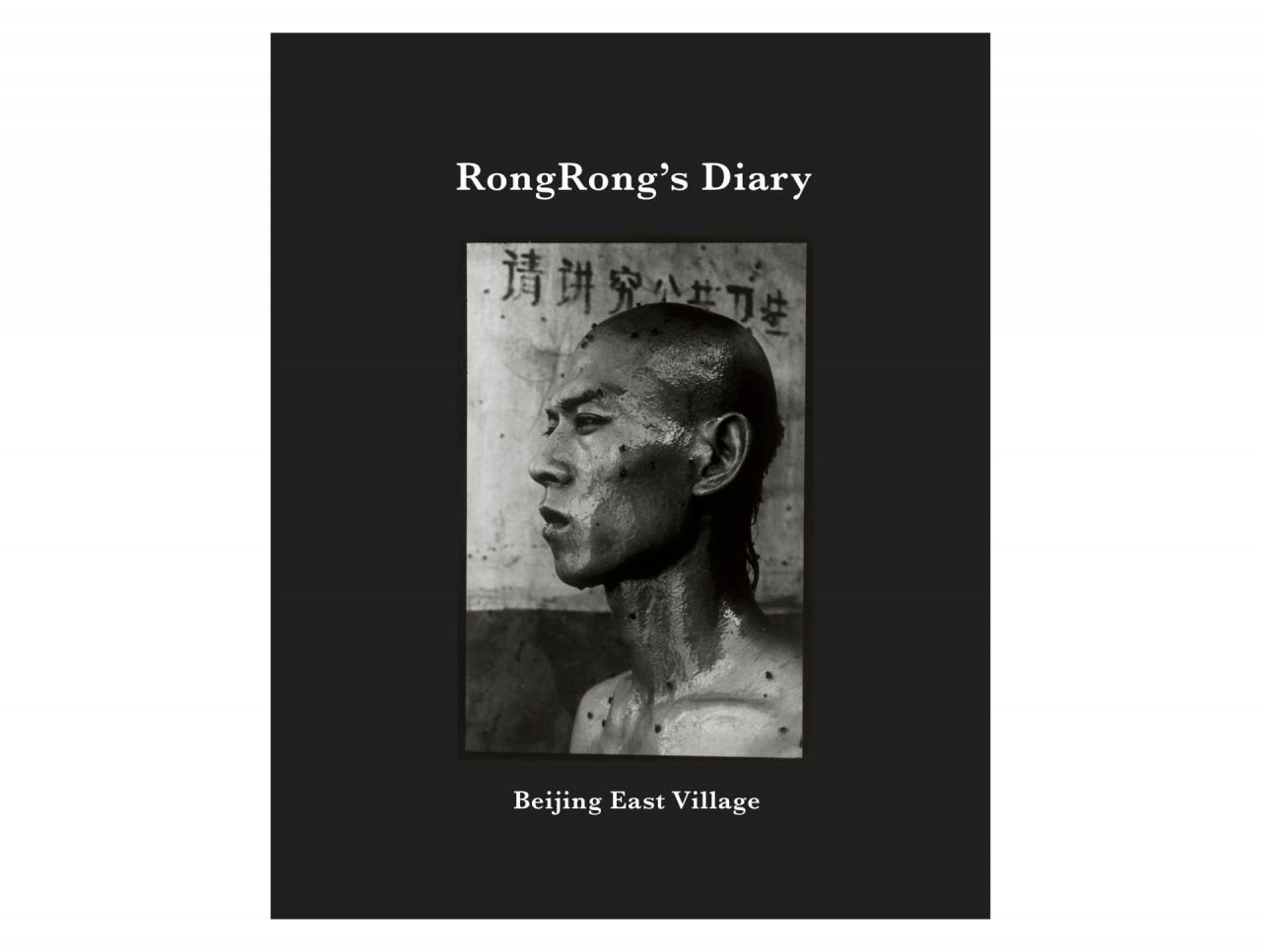 Steidl-Catalog-Rong-Rong-preview