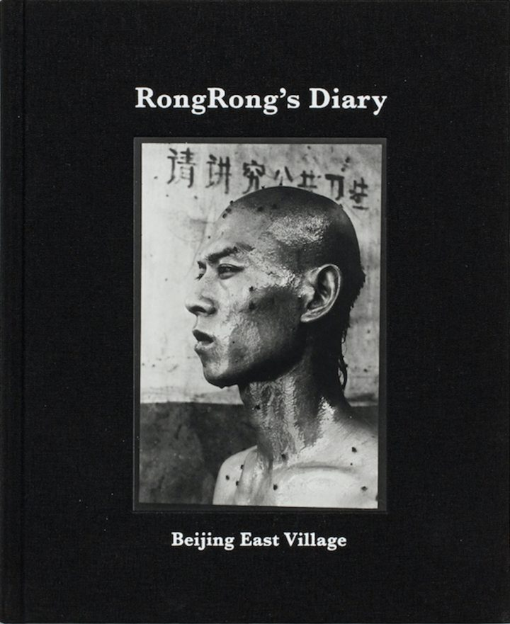 Rong Rong Diary Beijing East Village Cov